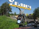 Углич и Калязин 2014