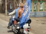 Внимание!  Мотоциклист!