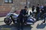Внимание Мотоциклист 2014