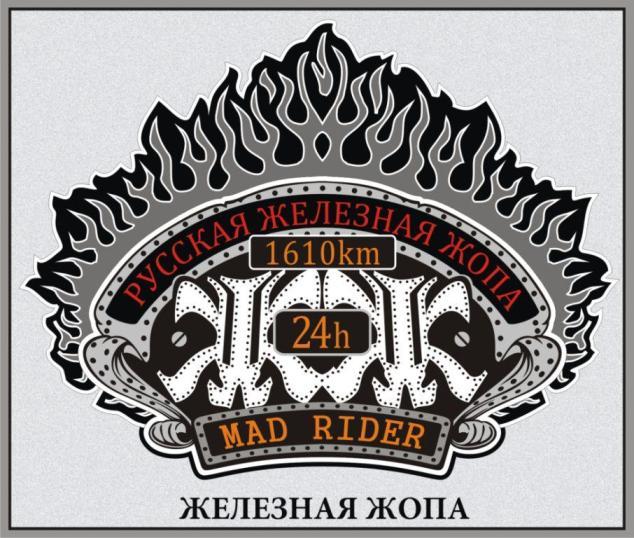 1-20111108.jpg