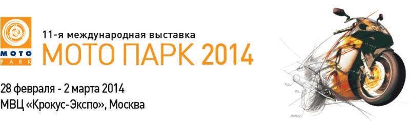 plakat2014.png