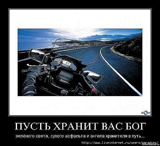 56297933_x_4859a90e.jpg